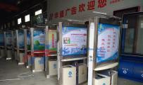 广告垃圾箱-黑龙江不锈钢太阳能垃圾箱