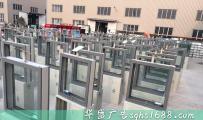 广告垃圾箱-350台太阳能广告垃圾箱
