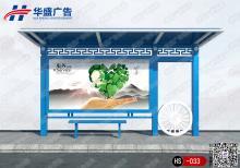 候车亭厂家为您科普:候车亭的预防性养护