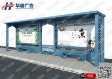 公交候车亭灯箱结构生产方法