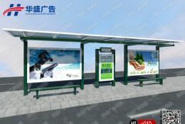 产品中心-公交候车亭HS-010