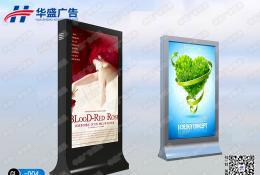 产品中心-立式滚动灯箱004