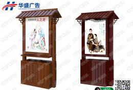 广告垃圾箱-广告垃圾箱022