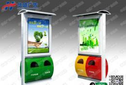 广告垃圾箱-广告垃圾箱024