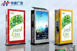 产品中心-广告垃圾箱004