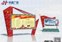 产品中心-横式滚动灯箱022