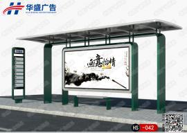 公交候车亭HS-042