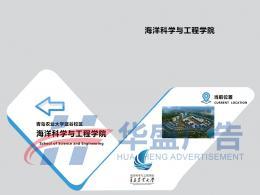 山东青岛异形标牌指示牌展示