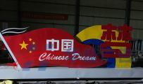 广告灯箱-甘肃天水创建文明城市标牌
