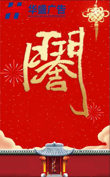 1581486358(1)_看图王.jpg
