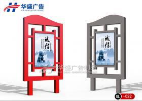 滚动灯箱立式-立式滚动灯箱022