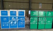 广告垃圾箱-四分类大型垃圾桶实物展示