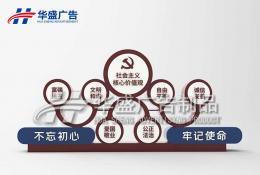 产品中心-价值观022