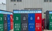广告垃圾箱-四分类广告垃圾箱
