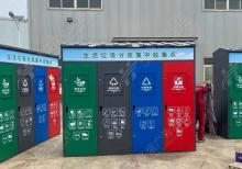 四分类广告垃圾箱